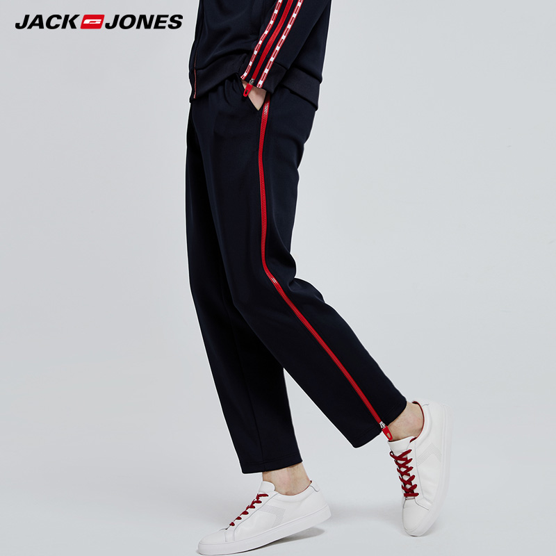 JackJones Mens Straight Fit Zips Casual Pants| 219314519