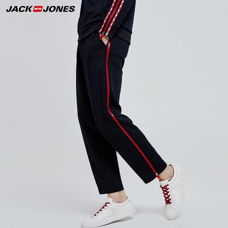 JackJones Mens Straight Fit Zips Casual Pants| 219314519