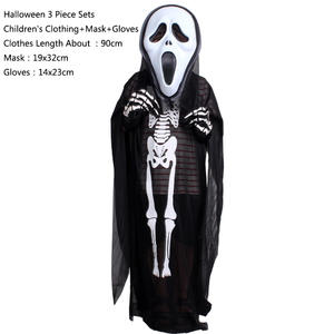 Halloween Costumes Adult And Kids Halloween Ghosts Masquerade Clothes Performances Cosplay Clothing Ghost Scream Skeleton King