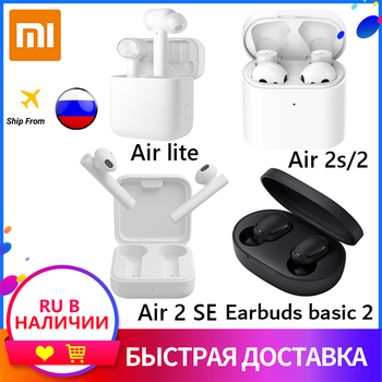 Official Xiaomi Earphones Mi Air 2s/2se/Redmi Earbuds basic 2 TWS Wireless Earphone 20-20000 Frequency Response Range Air dots S