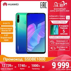 Смартфон HUAWEI P40 Lite E 4+64 ГБ [NFC версия] [Быстрая доставка без задержек из России и Официальная гарантия]