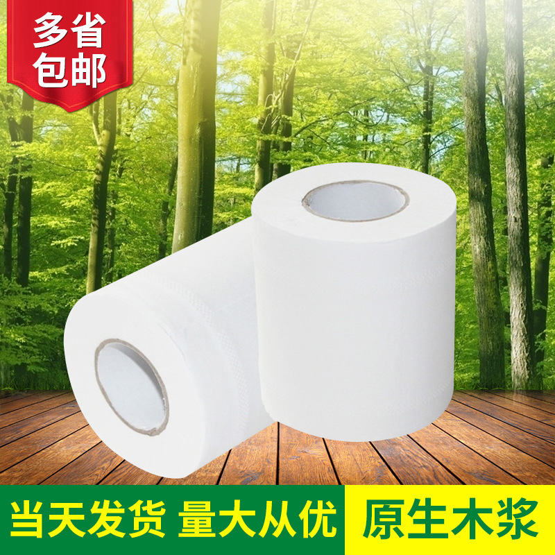 Toilet Paper Factory Price Supplies Many Provinces Hotel Rooms Roll Paper Pure Wood Pulp Web