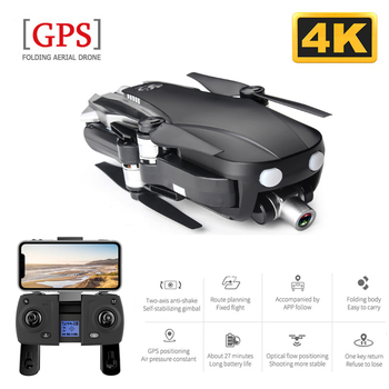 CSJ-X1 GPS Drone With 5G WIFI FPV 4K HD Camera Brushless RC Drone Quadcopter Toys Rc Helicopter VS F8 F11 Pro SG906 Pro image