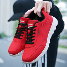 Sports-Shoes Sneakers Lightweight Unisex PU for Men Outdoor Breathable Couple Fashion
