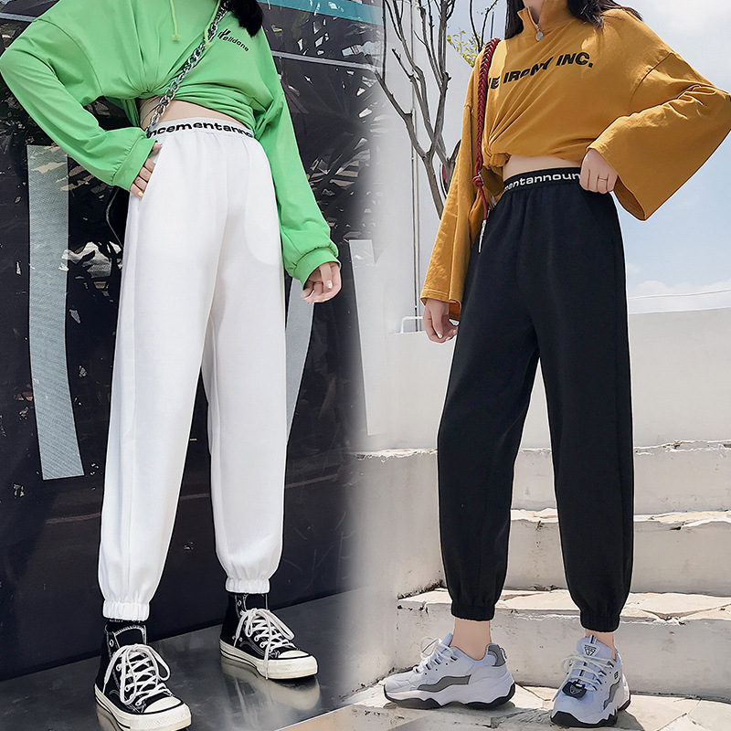Athletic Pants Women's Autumn Thin Loose Hip Hop Pants Women's 2020 New Style Trousers Beam Leg Casual Smell Harem Pants