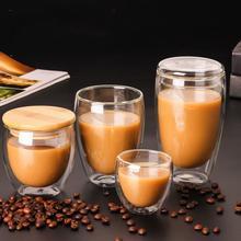 Новая термостойкая двухслойная чайная чашка набор чашек для