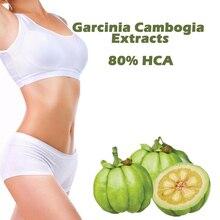 FiiYoo 80% HCA Гарциния камбоджийские экстракты порошок для похудения Контроль аппетита быстрая потеря веса