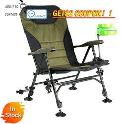 Пляж с сумкой портативный Складные стулья Открытый Пикник барбекю рыбалка стул для кемпинга сиденье Ткань Оксфорд легкое сиденье для