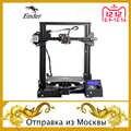 Ender-3 ou ender-3 PRO imprimante 3D crealité kit de bricolage auto-assembler avec mise à niveau reprendre la puissance d'impression/pour PLA PETG ABS NYLON/