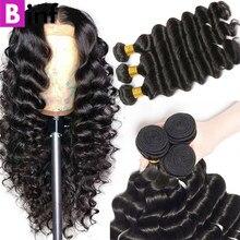 Binf pacotes de cabelo humano solto onda profunda 32 36 38 40 Polegada pacotes de qualidade superior 100% cabelo humano indiano remy pacotes cabelo extensão