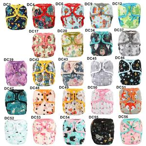 Image 5 - [Sigzagor]6 One Size Baby Cloth Diapers Covers Nappies Adjustable Waterproof PUL Double Gusset OS 4kg to 13kg,40 Designs