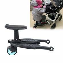 Багги доска honhill с сиденьем детская подножка для близнецов