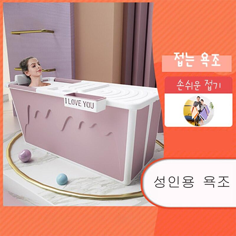Baignoire adulte Portable avec siège de douche adulte baignoire pliable bébé bain de natation ménage grande baignoire bac de douche pliant