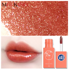 MEIKING Lip glaze lipstick set 4pcs Long-lasting color moisturizing Velvet Texture make up Hot Selling 2019 new Brown red orange
