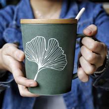 350/520ml Blatt Muster Keramik Kaffee Becher Mit Deckel Löffel Große Kapazität Frosted Wasser Tasse Büro Kaffee Tee tasse Küche Utensilien