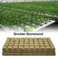 Rockwool Sheet Block Propagation Cloning Seed Raising Hydroponic 25*25*40MM Gardening Supplies