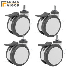 White grey, 3 inch ,Medical casters/wheels With brake, M12x25 screw ,Mute Wearable,For Hospital trolley Electronic equipment
