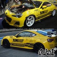 Car stickers for Subaru BRZ body exterior decoration car stickers BRZ racing car sticker GT86 car exterior film