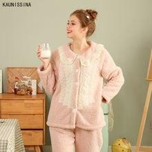 Женские флисовые пижамы комплект из 2 предметов теплая одежда
