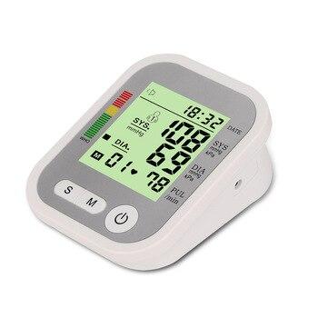 Home health care BP blood pressure meter Pulse measurement tool Portable LCD digital Upper Arm Blood Pressure Monitor Tonometer 2