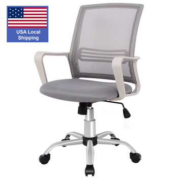 Ergonomic office chair Mid Back Mesh Computer Chair with Lumbar Support Armrest Executive Rolling Swivel Desk Chairs 1