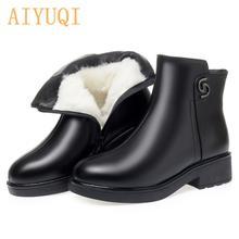 Aiyuqi/женские зимние ботинки; Обувь для мам; Большие размеры;