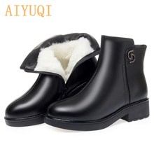 AIYUQI Women Winter Boots Mother Shoes Big Size 2021 Genuine Leather Ladies Short Boots Flat Thick Wool Warm Snow Boots Women