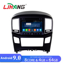 LJHANG 8 дюймов Android 9,0 автомобильный dvd-плеер для HYUNDAI H1 Grand Starex wifi gps Navi 2 Din автомобильный аудио стерео Авто оперативная память 4 Гб