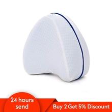 Memory Cotton Leg Pillow For Side Sleeper Sciatica Relief Sleeping Orthopedic Or pillowcase Pregnancy Body Memory Foam Pillow