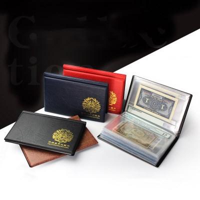 Альбом для банкнот PCCB, книга для защиты коллекции банкнот, книга для сортировки монет, книга для сбора банкнот PMG