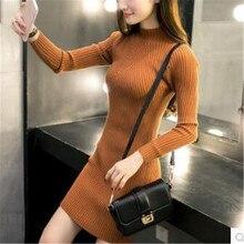 Medium long sleeve sweater women bag hip high collar slim pullers winter jumpers knitwear