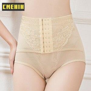 CMENIN Waist Trainer Slimming Shapewear Pants Pantie Briefs Magic Body Shapewear Lady Corset Underwear Cincher Body Shaper S0078