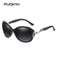 FUQIAN Stylish Oversized Polarized Sunglasses Women Fashion Oval Ladies Sun Glasses Driving Sunglass Oculos gafas de sol mujer