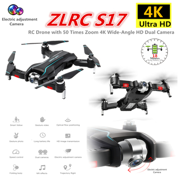 Drone S17 Drones with 4K 50 Times Zoom Adjustable Wide-Angle Camera HD Foldable Quadcopter Optical Flow Dron VS SG901 XS816