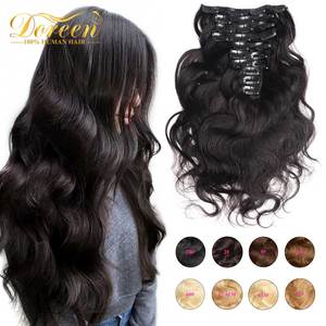 200G Full Head Clip In Human Hair Extensions Brazilian Machine Made Remy Hair 100% Real Human Hair Natural Black Color(China)