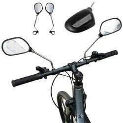 2 шт. велосипедный руль отражатель зеркало заднего вида для горного велосипеда электрического велосипеда Hd широкий диапазон регулируемых у...