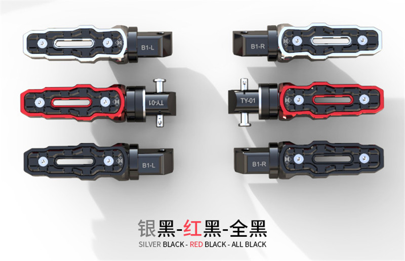 Spirit Beast Universal Rear Pedal Modification Accessories Huanglong 300 Benelli 600 Decorative Anti-skid Widened Pedal