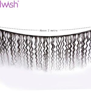 Image 2 - IWish 3/4 บราซิลผมน้ำสานกลุ่มที่มีการปิด 100% Remy Hair EXTENSION เปียกและหยักผมด้วยปิด
