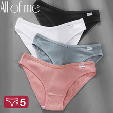 5PCS/Set Women Panties Cotton Underwear Female Panties Solid Color Underpants Sexy Lingerie Pantys for Woman Briefs Intimates