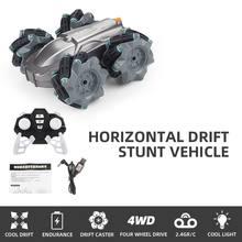 Радиоуправляемый автомобиль 24g трюк для автомобиля индукция