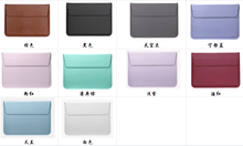 PU Leather Laptop Sleeve Notebook Bag Pouch Case for Macbook Air 11 13 12 15 Pro 13.3 15.4 Retina Unisex Sleeve Envelope Fundas 11 12 13 15 laptop sleeve notebook bag pouch for macbook air pro retina 11 6 13 3 15 4 unisex liner sleeve for a1706 a1707 a1708