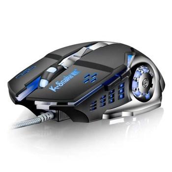 Viper Q5 mysz USB przewodowy komputer makro CF konkurencyjna mysz do gier e-sport cztery stopnie DPI tanie i dobre opinie CN (pochodzenie) NONE 3000 Optoelektroniczne Z odcisków palców 2018 Obie ręce