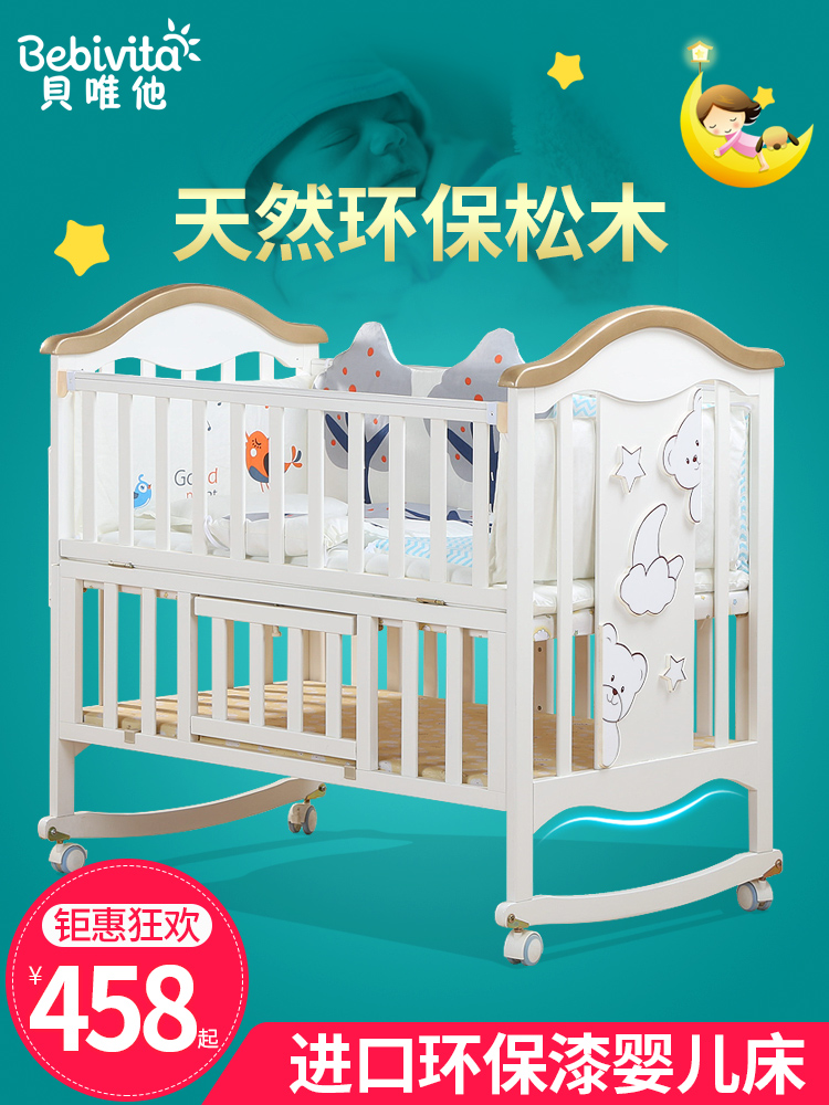 Bebivita Baby Bed Solid Wood European Multifunctional White Baby Bb Bed Cradle Bed Neonatal Stitching Bed