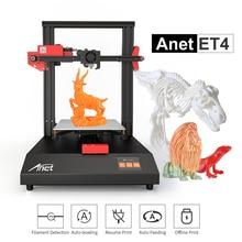 Anet et4 estrutura do quadro do metal da impressora 3d auto que nivela o filamento da impressão da falha de energia do currículo esgota a detecção 220*220*250mm