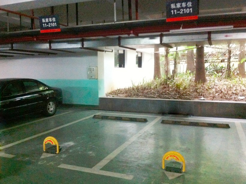 Photo of Parking Lock 1