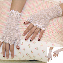 lace Arm Sleeve women Wrist Mittens Clothes decoration Covered Sunscreen hand protection Elastic Sleeve cover elegent fake cuff