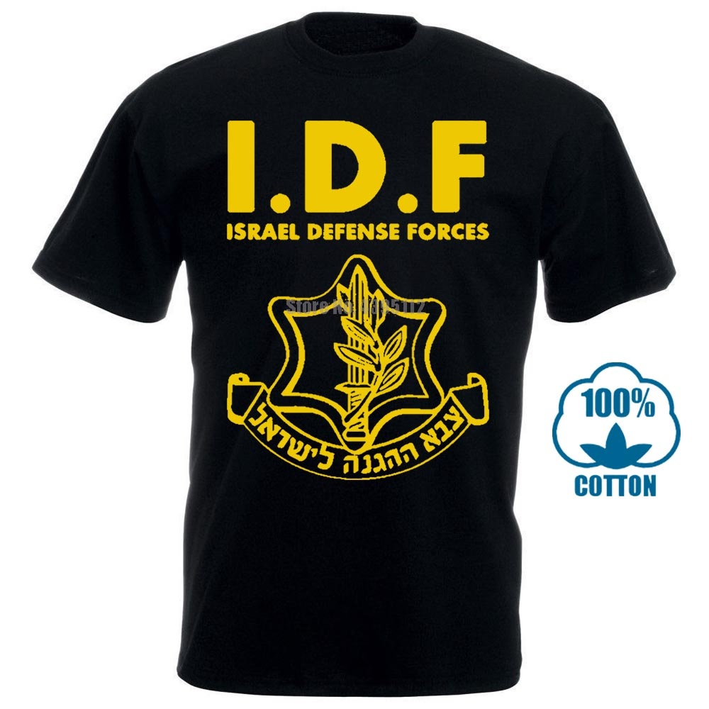 <font><b>Raw</b></font> <font><b>T</b></font> <font><b>Shirt'S</b></font> Idf Israel Defense Forces Military We Support Israel Men'S <font><b>T</b></font> <font><b>Shirt</b></font> Casual Plus Size <font><b>T</b></font> <font><b>Shirts</b></font> Hip Hop Style 015564 image