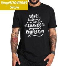 Футболка с изображением дня единицы жизни футболка людей животных