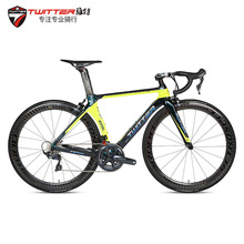 2020 Zute Carbon Fiber Road BikeT10pro/R8000-22S-BVariable Speed Men Racing Car T10 New Road Bike mountain bikes  carbon bicycle sensah empire 2x11 speed 22s road groupset for road bike bicycle 5800 r7000
