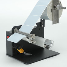 DP42  Electric Auto Label Dispensers  for up to 106mm wide labels